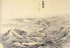 (Korea) 대관령, 1788 금강4군첩 by Danwon Kim Hong (1745-1806). Joseon Kingdom, Korea…