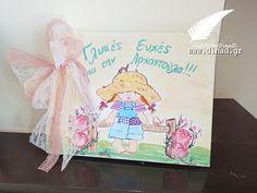 Βιβλίο ευχών βάφτισης,Sarah Kay - dinad.gr Sarah Kay, Handmade Shop, Club