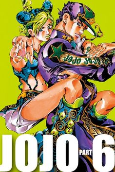 Jotaro Kujo and Jolin Kujo, daughter to Jotaro from JOJO'S BIZARRE ADVENTURE