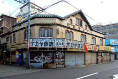 萩ノ茶屋駅前