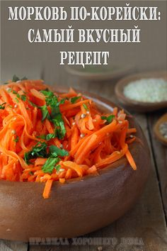 Beetroot, Starters, Asian Recipes, Carrots, Food And Drink, Pumpkin, Vegetables, Cooking, Cuisine