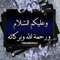 Salat And Salam Learn Quran Learn Quran Translation Quran Mp3 Quran Explorer Quran Download Quran Translation In Urdu English Learn Islam Islam Islam Facts