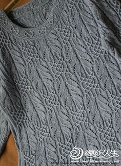 Hermosas agujas de tejer suéter