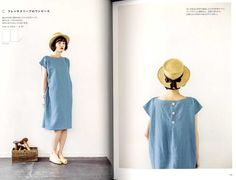 Straight Stitch Simple Clothes  Japanese Craft by pomadour24, ¥2175