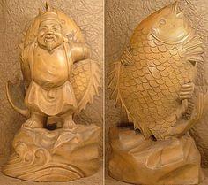 Ebisu est la divinité japonaise des pêcheurs, des marchands et de la prospérité. Il est souvent représenté transportant une morue ou un bar. Il est fêté le 10 janvier. Cette fête shinto, qui remonte au XVIe siècle, est devenue aujourd'hui une fête commerciale. Cette divinité populaire serait un kami ou un héros de l'ancien temps. On dit aussi qu'il aurait été le troisième fils d'Izanagi & d'Izanami et qu'il serait l'ancêtre du peuple japonais.