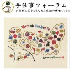 http://teshigoto.jp/index.html