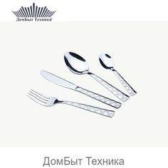 """Ст. набор-24пр. 22368 """"PH"""" Melinda (x10) http://vsevsevse.com/vse-dlya-kuhni-ru/kuhonnye-nabory/st.-nabor-24pr.-22368-ph-melinda-x10/  Цена: Р990.00"""