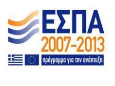 Επιχειρήσεις: «Ανάσα» 30+30 εκατ. ευρώ το Σεπτέμβριο στις μικρομεσαίες επιχειρήσεις