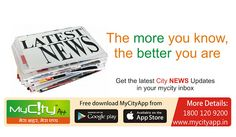 A good newspaper, I suppose, is a nation talking to itself....!! #News #city #National #Knowledge #updates #MyCityApp http://mycityapp.in/