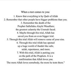 Ohh Allah, just give me the strength and patience to face the tests.