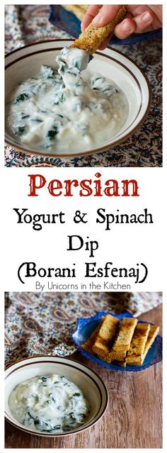 This Persian Spinach and Yogurt Dip is an all time favorite made with a handful of ingredients. So delicious you can't stop eating it!