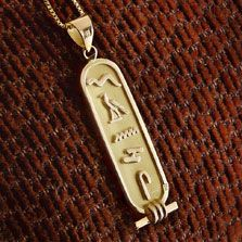 Nilestone 18k gold customizable Egyptian cartouche    Our famed 18K Gold cartouche Crafted with 18K of sturdy gold and meticulous Details, this cartouche is most certainly worthy of kings and queens. Sturdy as ever, this cartouche is Personalized by inscribing your name in ancient Egyptian hieroglyphic symbols. $295