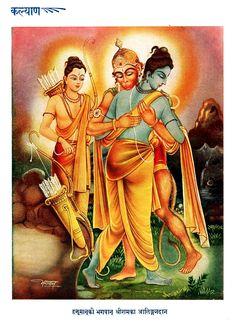 Lord Ram and Hanuman Hanuman Images, Hanuman Pics, Hindu Deities, Hinduism, Vishnu Mantra, Rama Lord, Shri Ram Wallpaper, Indrajal Comics, Lord Rama Images