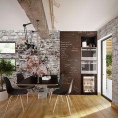 This wallpaper's an actress: it looks like a stone wall but it's not. If you'd love to put a rustic touch in a room with the minimum effort here you are. Wallpaper Ceiling, Sound Proofing, Textured Wallpaper, Custom Wallpaper, Interiores Design, Rustic, Contemporary, Stone, Table