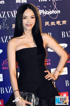 Chinese celebrities attended the Bazzar charity night  in Beijing, October 10, 2013.  Celebs included Yao Chen, Gao Yuanyuan, Angelababy, Tong Liya, Xiong Naijing, Bai Baihe and Ni Ni