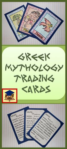 Greek Mythology Trading Cards are a fun way to keep track of creatures from ancient Greek mythology! Each of the twelve cards in the set has a front and back with a picture and name of a creature, and a space for students to write in biographical information on the mythological creature.