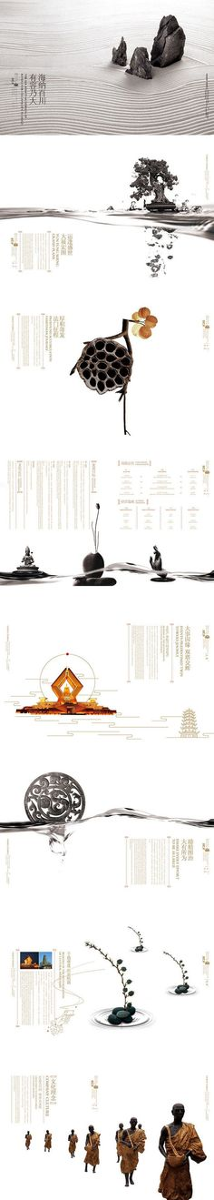 Beautiful layout and illustrations. http://zhan.ren...: