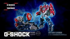 G-SHOCK×トランスフォーマー コラボレーションモデル : CASIO G-SHOCK G Shock 6900, Blue G Shock, Transformers Optimus Prime, Japanese Toys, Tech Toys, Red And Blue, Darth Vader, Comics, Figs