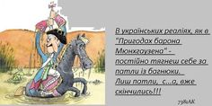 АФОРИЗМИ, ВИСЛОВИ, ЦИТАТИ - 7381АК