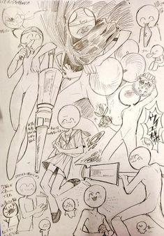 Character Drawing, Character Design, Poses Manga, Anime Drawings Sketches, Eye Drawings, Dark Art Illustrations, Drawing Reference Poses, Anatomy Reference, Drawing Base
