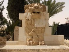 Lion of Al-lāt in Palmyra, destroyed by ISIS militants in 2015. COURTESY WIKIMEDIA COMMONS