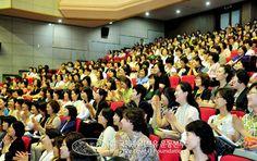 성남시 가천대학교 글로벌캠퍼스 예음관에서 열렸던 국제위러브유운동본부(iwf장길자회장) 인성교육