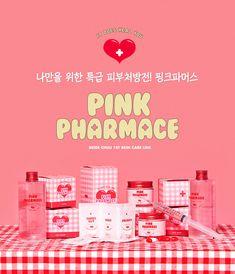 츄(chuu)   BEIGE CHUU #505 CREAM   NEW&BEST Packaging Design, Branding Design, Logo Design, Graphic Design, Ad Design, Event Design, Layout Design, Aesthetic Pastel Wallpaper, Pink Aesthetic
