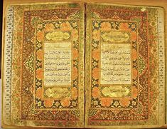From the Mughal India blog post 'A lavishly decorated Indian Qur'an'.
