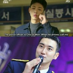 Jisoo strong woman do bong soon mentioned choi Siwon super junior ❤