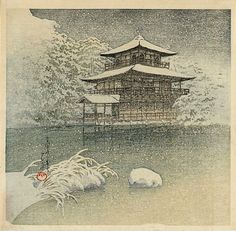 Evening Snow at the Golden Pavilion (Kyoto), by Kawase Hasui, ca 1935 (Series: Twelve Views of Fan Prints by Hasui)