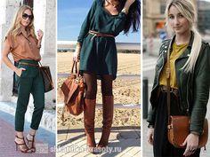 Темно-зеленый и коричневый цвет в одежде