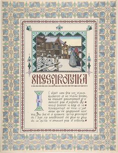 "Boris Zvorykin (Russian, 1872–1942). Story Title Page, ""Snegurochka"" [Snow Maiden]; verso, text, ca. 1925. The Metropolitan Museum of Art, New York. Gift of Thomas H. Guinzburg, The Viking Press, 1979 (1979.537.14)"