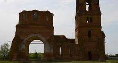 Разрушенная церковь в с. Дергачи | Справочник туриста по Самарской области