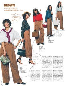 Moda Fashion, 90s Fashion, Korean Fashion, Fashion Outfits, Harajuku Fashion, Japan Fashion, Brown Pants Outfit, Dm Poster, Vintage Outfits