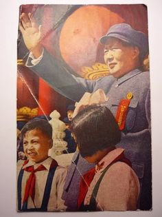 Mao Zedong was Chairman of the People's Republic of China in 1952