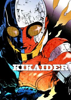 Kikaider Manga Anime, Manhwa Manga, Japanese Show, Japanese Culture, Robot Cartoon, Japanese Superheroes, Morning Cartoon, Superhero Design, Manga Covers