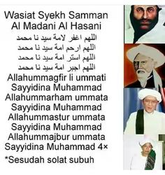 Islamic Pictures, Doa, Muslim, Prayers, Words, Quotes, Qoutes, Dating, Quotations