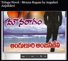 Telugu Novel - Mouna Ragam by Anguluri Anjalidevi Free Novels, Free Pdf Books, Telugu, Reading Online, Good Books, Great Books