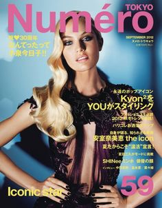 South African model Candice Swanepoel is the Angel In The Outfield photographed by Alexi Lubomirski for the cover shoot of the fashion magazine Numero Tokyo for their September 2012 issue.