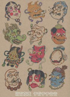 japanese tattoos meaning Japanese Drawings, Japanese Artwork, Japanese Tattoo Art, Japanese Tattoo Designs, Japanese Prints, Japanese Mask, Japanese Sleeve, Japon Illustration, Japanese Illustration