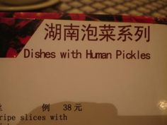 Is it even legal to have human pickled and then stomached down by anyone who is … – Funny Translations Funny Puns, Funny Fails, Hilarious, Bad Grammar, Spelling And Grammar, Translation Fail, English Translation, Funny Translations, Fun Signs