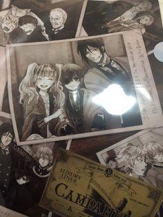 Elizabeth Midford l Ciel Phantomhive l Sebastian Michaelis l Kuroshitsuji l Black Butler l Manga l Book of the Atlantic