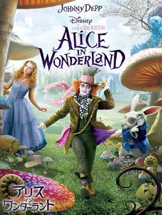 Tim Burton's Alice in Wonderland – Typical Miracle Mia Wasikowska, Disney Pixar, Disney Wiki, Disney Movies, Alice Disney, Tim Burton, Johnny Depp, Michael Sheen, Helena Bonham Carter