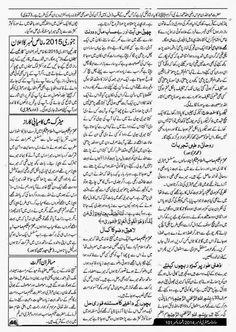 Ubqari Magazine June 2013 Pdf