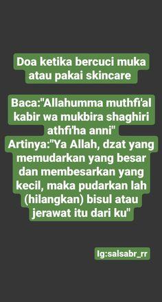 Pray Quotes, Quran Quotes Love, Quran Quotes Inspirational, Self Quotes, Islamic Love Quotes, Muslim Quotes, Daily Quotes, Words Quotes, Life Quotes