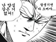카톡짤/짤방/유머/트