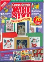 "Gallery.ru / WhiteAngel - Альбом ""Cross Stitch Card Shop 20"""