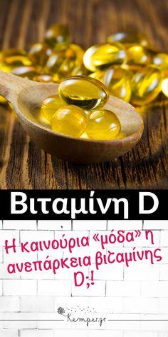 Breakfast, Health, Food, Breakfast Cafe, Salud, Health Care, Essen, Healthy, Yemek