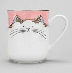 Happy Fat Cat Mug