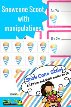 Snow Cone Scoot is a fun and exciting math game that gets all of your students moving. It is great for summer school as a math review! It can be used as a preview to see what your students already know, as a review or as an assessment after teaching addition/subtraction facts to 20. Your kiddos will love the cute summer school manipulatives to use in a math center!